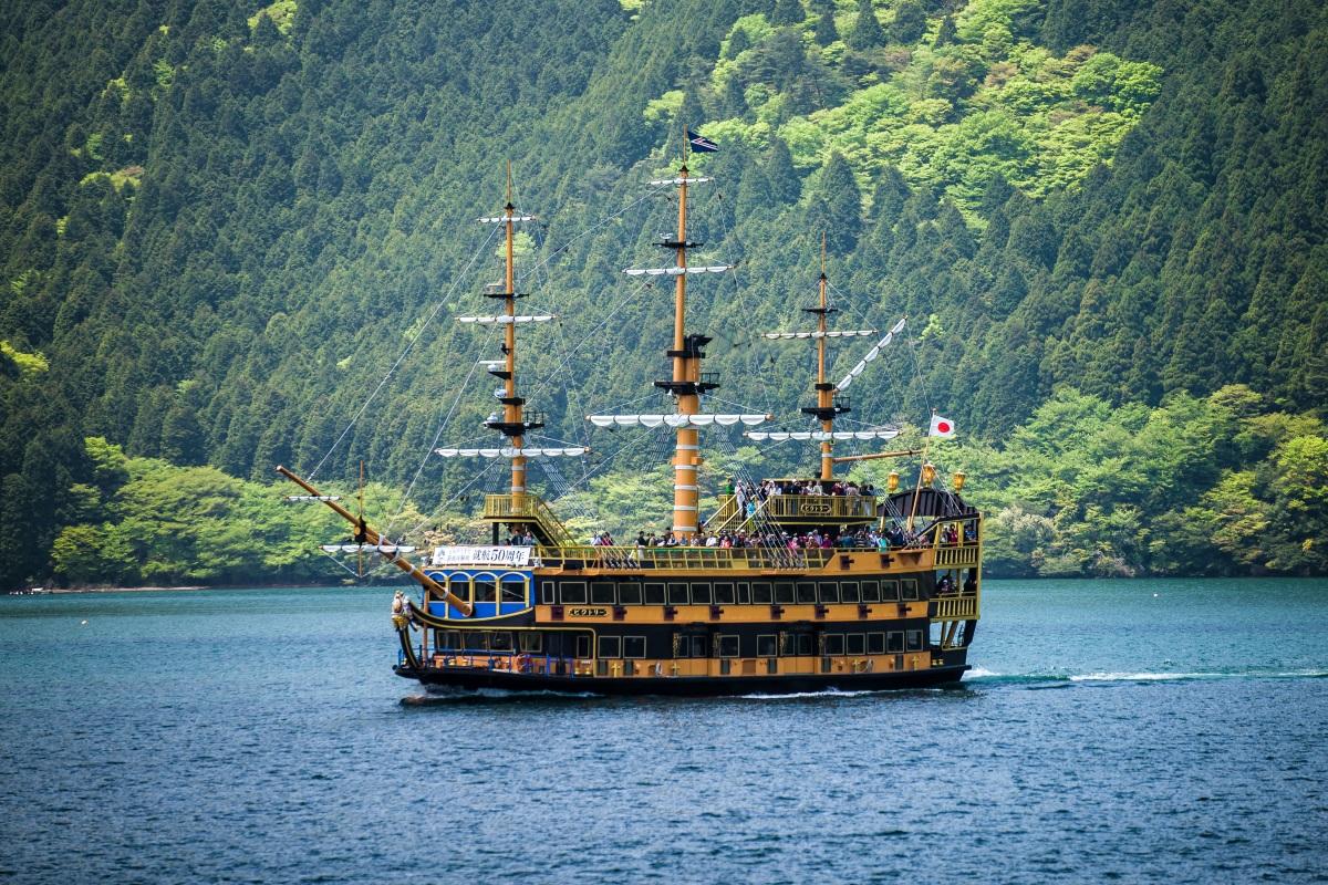 Hakone (cruise).jpg