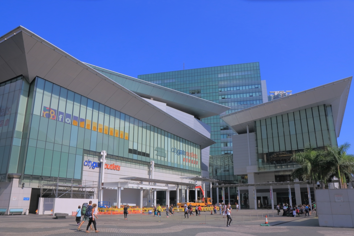 HK Budget -  (citygate).jpg
