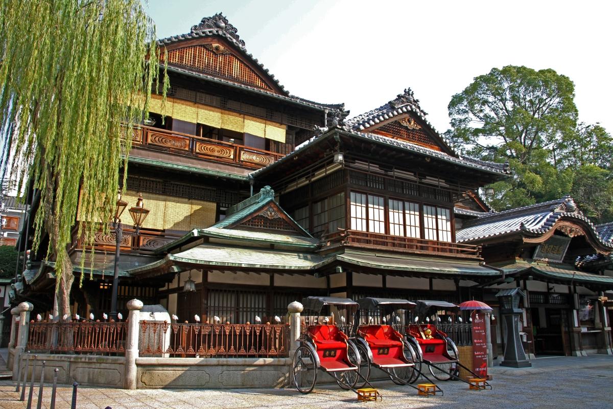 Japan Onsen -  (1).jpg