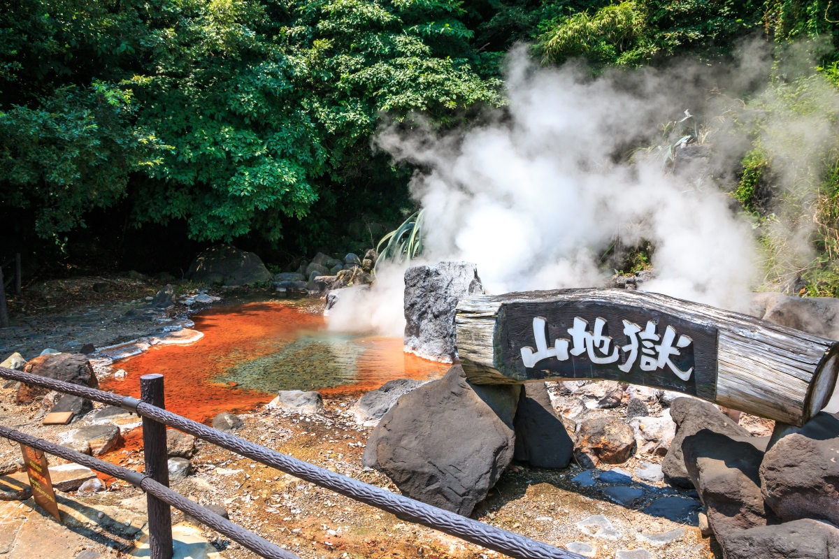 Japan Onsen -  (2).jpg