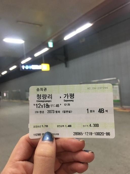 metro-pass