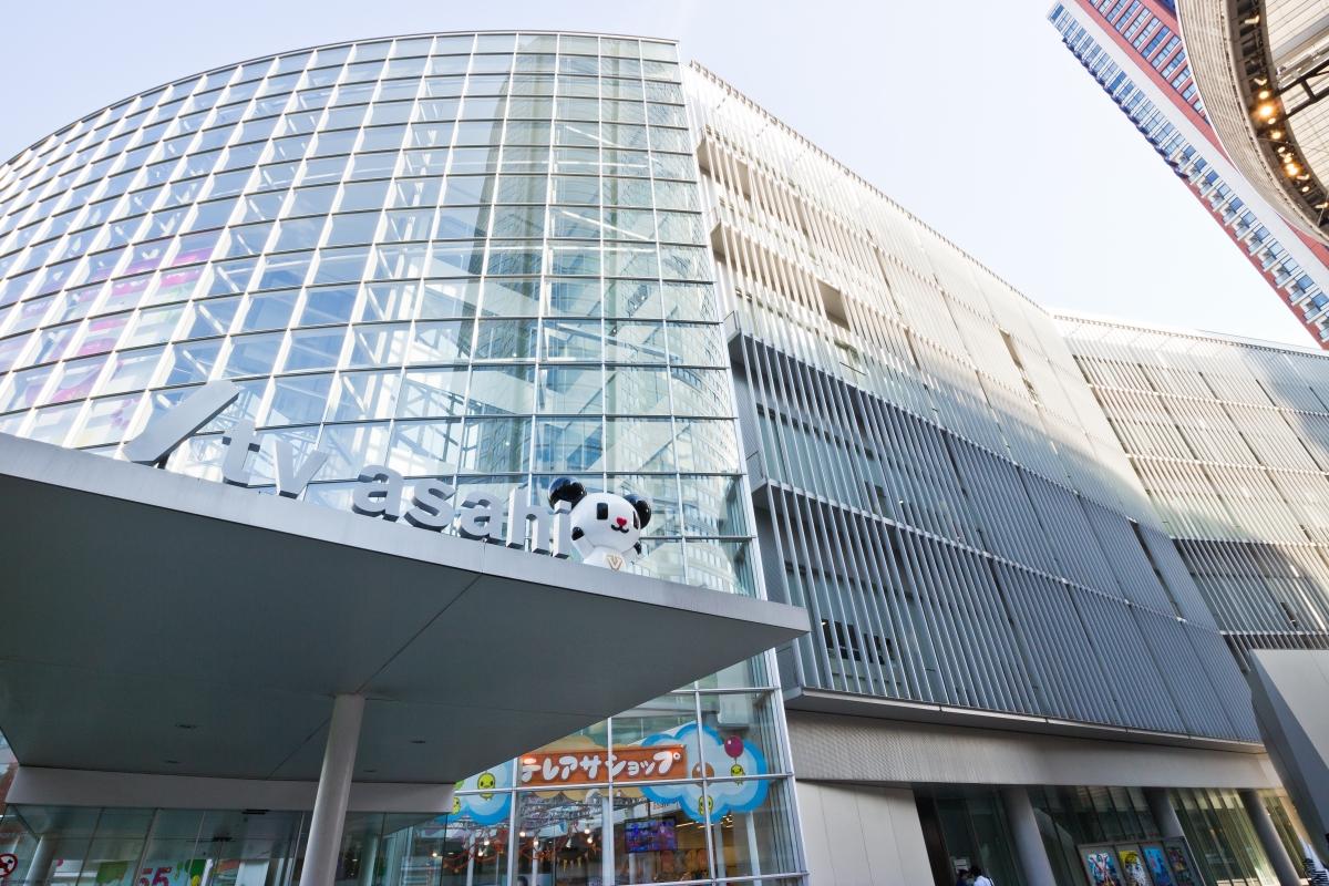 Roppongi  (TV asahi).jpg